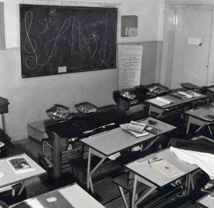 Το εσωτερικό του σχολείου
