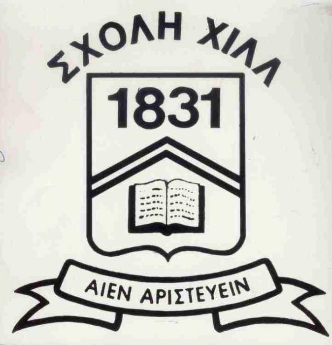 Το σήμα του σχολείου