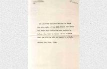 Απάντηση του Minister of the U.S.A., σε πρόσκληση των Δουβαλετέλλη Μ. και Αλιβιζάτου Μ. ...